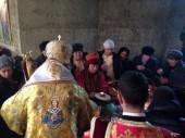 Slujire Arhiereasca in biserica noastra